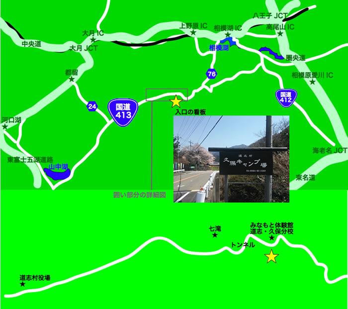 久保キャンプ場の地図